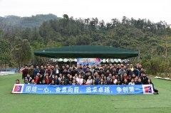 珠海华发集团户外拓展训练活动