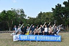 珠海西江流域管理局拓展训练活动