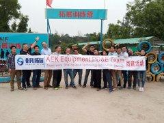 珠海拓展培训公司|2018年香港 AE