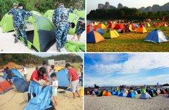 海岛沙滩露营