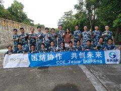 珠海pro-tech协会拓展训练