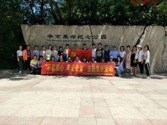 珠海西区社区卫生护士节红